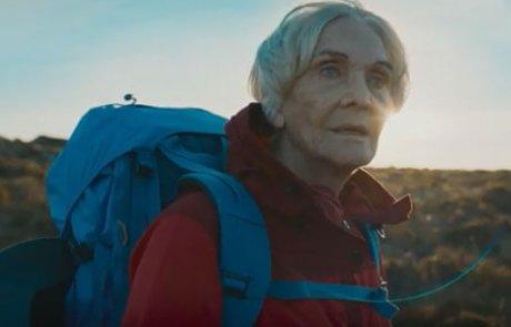 """""""לעולם לא מאוחר"""" – הקשישה שעל ההר, 7 מינוס בסולם אורשר   .  גידי אורשר"""
