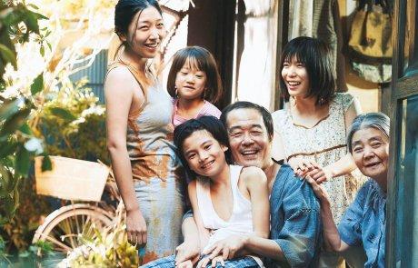 """""""המשפחה שלי"""" – משפחה נורמטיבית בהחלט, 9 פלוס בסולם אורשר.  גידי אורשר"""