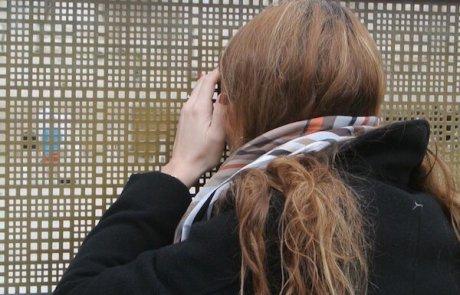 """""""הקיר"""" – תמונה וקול משותפים עם כותל"""