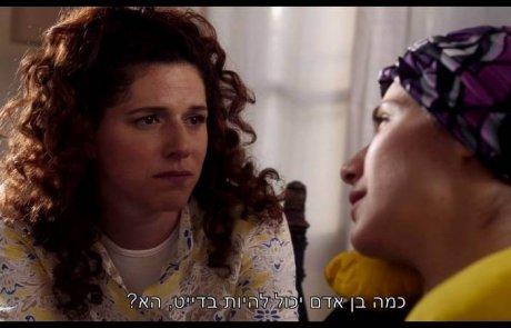 קולנוע ישראלי בפסטיבל הסרטים השנתי בחיפה