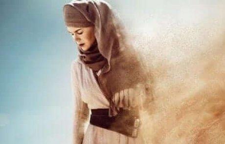 """""""מלכת המדבר"""" – רק חול וחול"""
