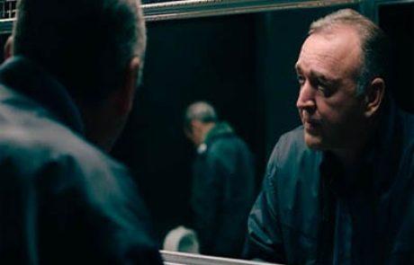 """""""מנאייכ"""" – השוטר הטוב, השוטר הרע . 9 בסולם אורשר.     גידי אורשר"""