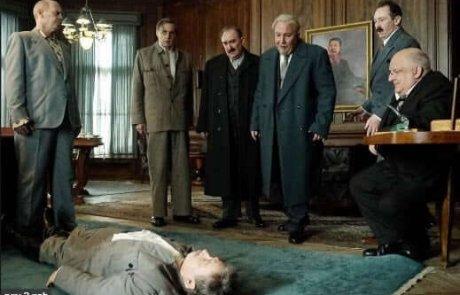 """""""סטלין מת !"""" – משל עץ האורן"""