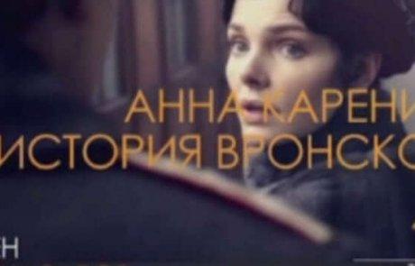 ומה חדש בקולנוע הרוסי ?