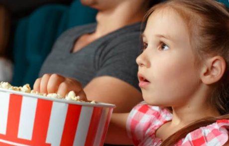 אז אמרו שהסטרימינג הורג את הקולנוע. אז אמרו…       סולם אורשר.