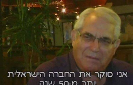 סוף עידן בטלויזיה הישראלית