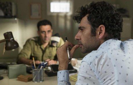 פסטיבל הסרטים בחיפה – סיכום אישי